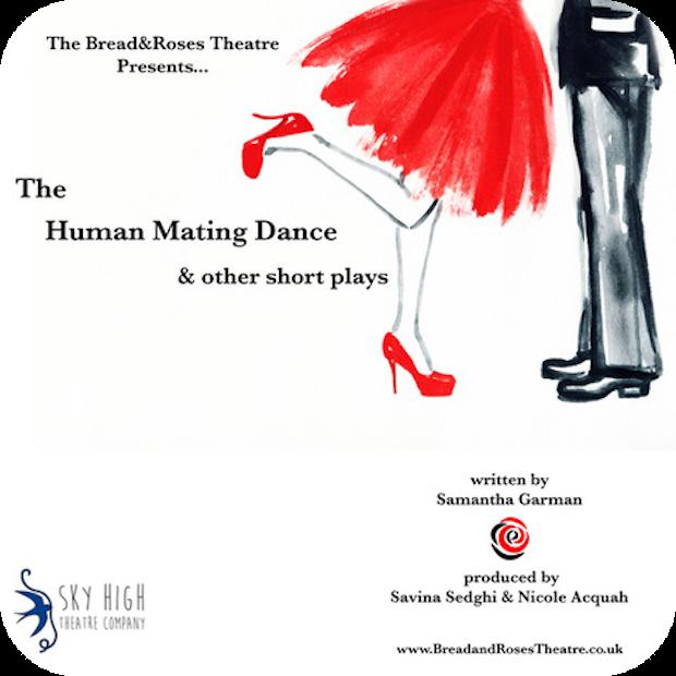 humanmatingdance-cut_orig.png