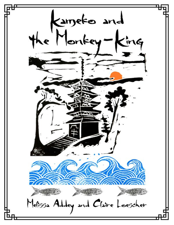 kameko and the monkey-king.jpg