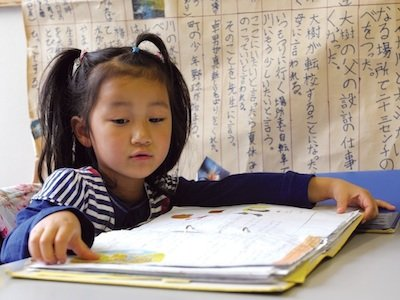 Chinese Lesson ISL Surrey- med res.jpg